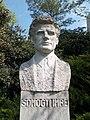 Bust of Imre Somogyi at the Somogyi student hostel. - Budapest District XI.JPG