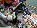 Buying popcorn on Halong Bay - Flickr - exfordy.jpg