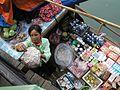Buying popcorn on Halong Bay - Flickr - exfordy.jpg