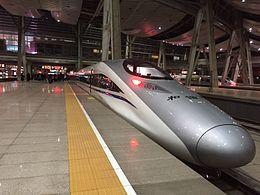 京福高速动车组列车