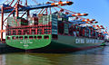 CSCL Pacific Ocean (ship, 2014) 004.jpg
