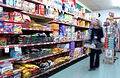 CSIRO ScienceImage 3227 Supermarket.jpg