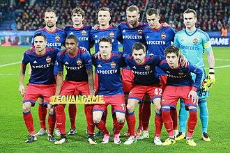 2017–18 PFC CSKA Moscow season - Image: CSKA Moscow Basel