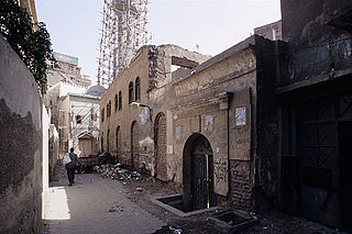 Maimonides Synagogue historic synagogue located in Cairo, Egypt