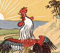 Caldecott rooster cropped.png