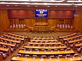 Cambodia National Assembly chamber.jpg