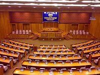 Cambodia National Assembly chamber.jpg