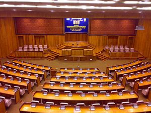 National Assembly of Cambodia - Image: Cambodia National Assembly chamber