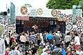 Cambridge Strawberry Fair 2011 stage.jpg