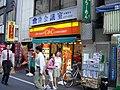 Candc-nishi-shinjuku1024.jpg