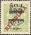 Cape Verde stamp - 1922.jpg