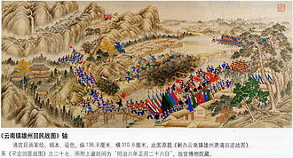 Panthay Rebellion - Capture of Zhenxiong.