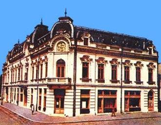 Corabia - Image: Casa de cultura Culture House and Corabia Museum