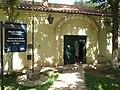 Casa solariega del Marqués de Yavi.JPG