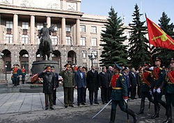 Central Military District headquarters, Yekaterinburg.jpg