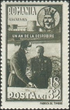 "Michael I of Romania - Romanian stamp from 1942, commemorating the one year anniversary of the liberation of Bessarabia from Soviet occupation, featuring Michael and Antonescu below the text Un an de la desrobire (""A year since liberation"") and the fortress of Bender in the background"