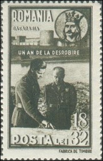 "Michael I of Romania - Romanian stamp from 1942, commemorating the first anniversary of the recapture of Bessarabia from Soviet occupation, featuring Michael and dictator Antonescu below the text Un an de la desrobire (""A year since liberation"") and the fortress of Bender in the background"