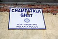 Champatala Ghat 06.jpg