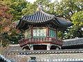 Changdeokgung Palace Oct 2014 102.JPG