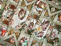 Chapelle sixtine plafond.jpg