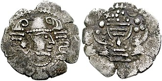 Chavda dynasty - Chavdas of Gujarat, uncertain ruler, circa 760-850 CE. Sasanian-style crowned bust right / Fire altar with ribbons and attendants; star and crescent flanking flames.