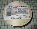 Cheese box Camembert Murray's FR-78-077-001 bottom side.jpg