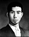 Chen Cheng 1930.png