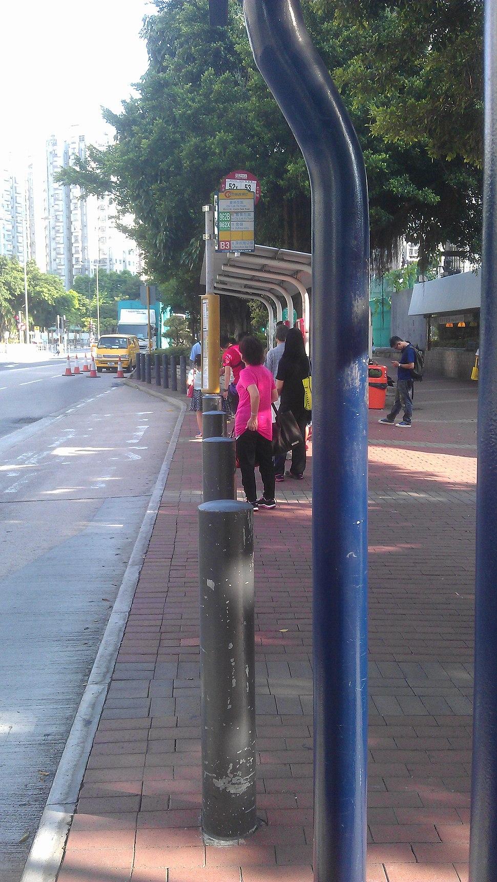 Chi Lok Fa Yuen Bus Stop