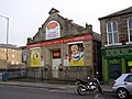 Children's play gym, Bethel Street, Brighouse - geograph.org.uk - 366034.jpg