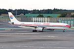 China Eastern 中国东方航空公司 Airbus A330-300 B-6085 (6405406537).jpg