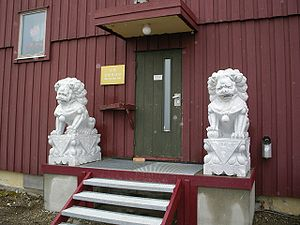 Chinese research station in Ny Alesund.jpg