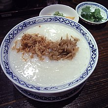 Chinese rice congee.jpg