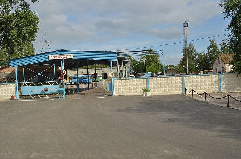 File:Chornobyl DSC 0567 23.JPG