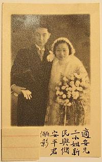Chu Anping and Duanmu Luxi.jpg