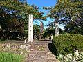 Chukon-hi at Hagi-cho, Toyokawa, Aichi (2015-09-12) 1.JPG