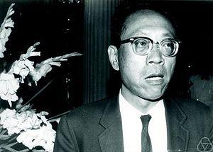 Chung Kai-lai - Image: Chung Kai Lai
