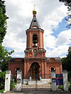 Church of Saint Demetrius of Thessaloniki in Vostochnoe 03.jpg