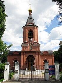 Church of Saint Demetrius of Thessaloniki in Vostochnoe 03.jpg