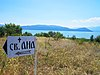 Church sign of the road beside the Prespa Lake.jpg