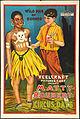 Circus Days 1920 poster.jpg