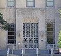 City Hall - Houston - detail.jpg