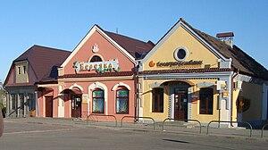 Mir, Belarus - Image: City Mir Belarus