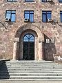 Civil Appeal & Administrative Court of the Republic of Armenia 04.jpg