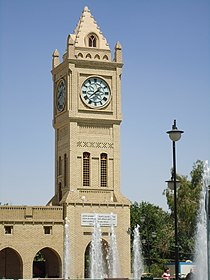 Clock Tower Wikipedia