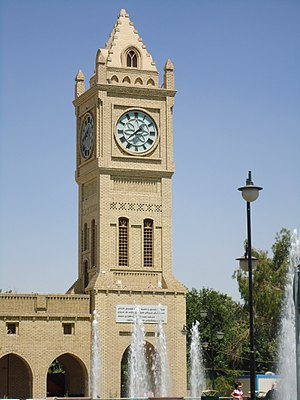 Clock tower - A clock tower in Erbil, Iraqi Kurdistan.