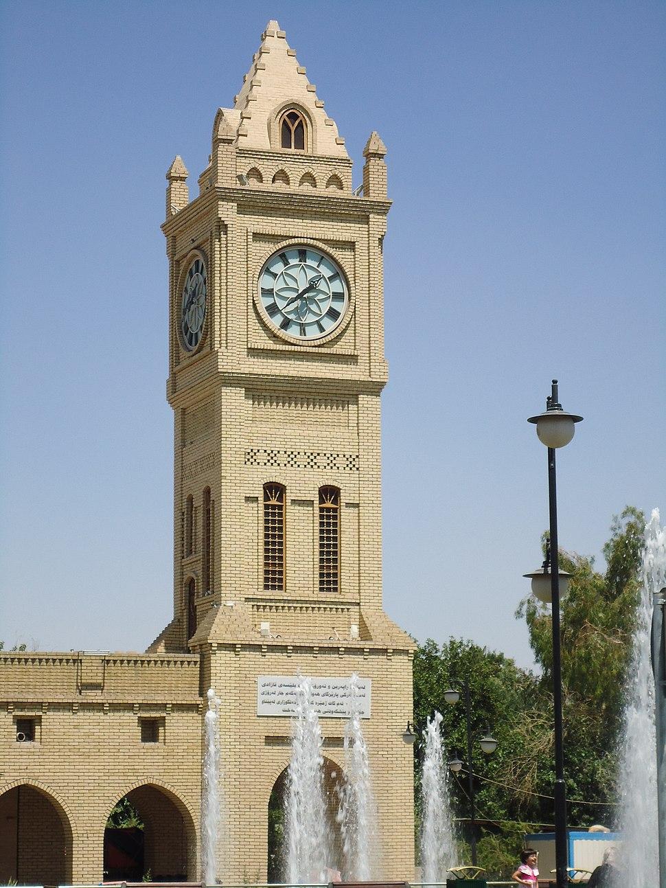 Clock of Erbil