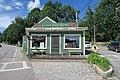 Clover Farm Stores, West Groton MA.jpg