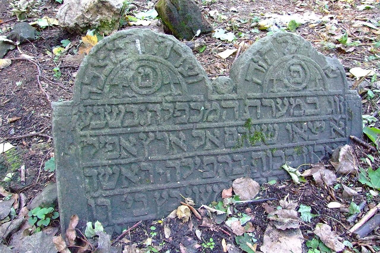 Cmentarz żydowski w Będzinie34.jpg