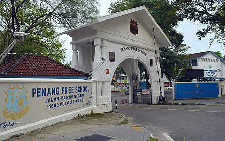 Penang Free School, founded in 1816, is the oldest English school in Southeast Asia. Cmglee Penang Free School main gate.jpg