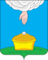 Coat of arms of Blagodarnensky District